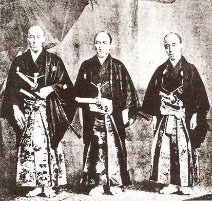 Japanese Embassy 1860